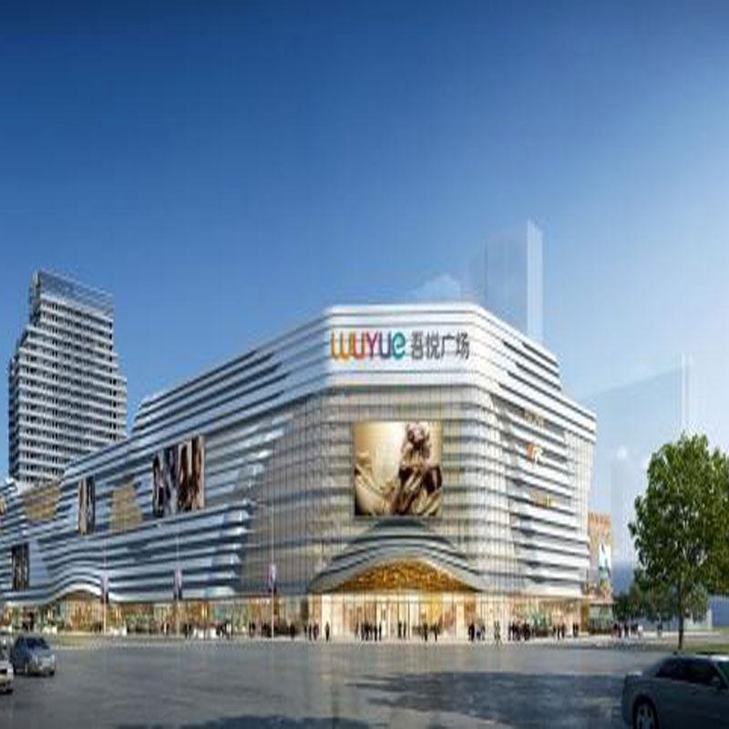 新吾悦广场工程案例
